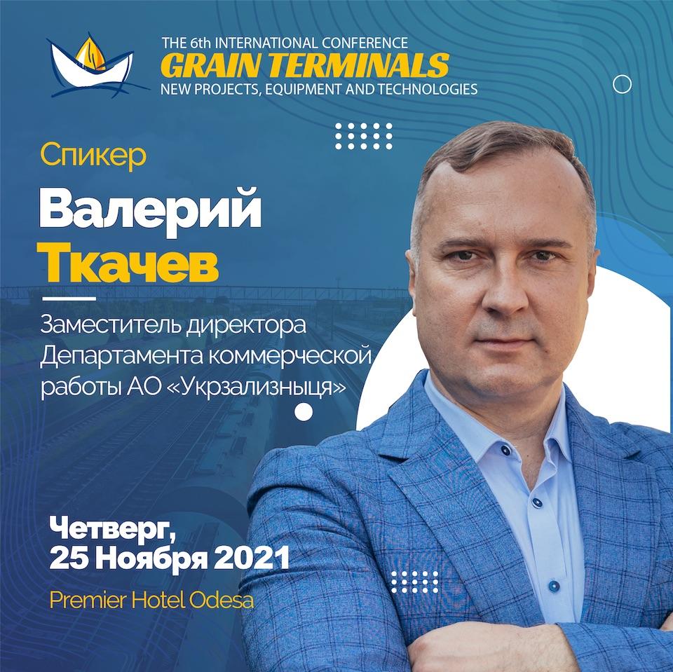 Fb лента Валерий Ткачев